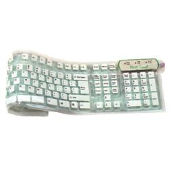 TECLADO MULTIMEDIA DE GOMA FLEXIBLE